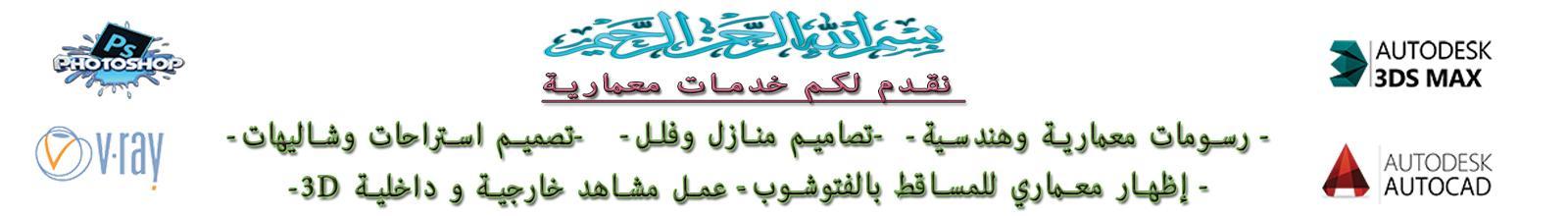 mohadj