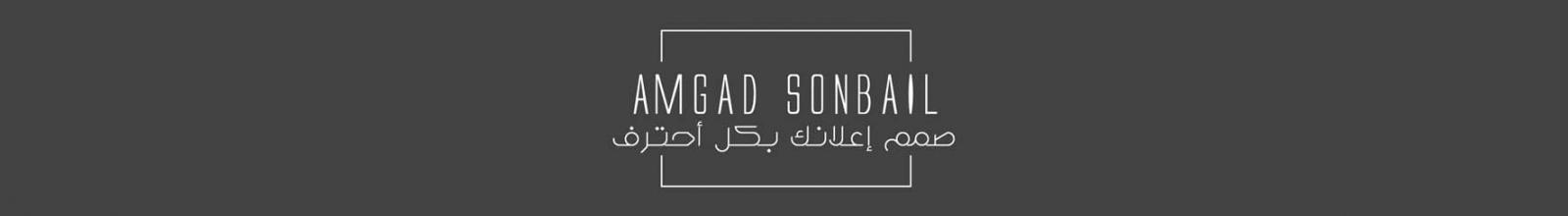 sonbali
