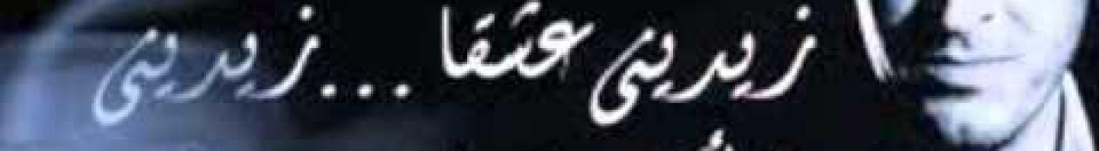 Osama12345
