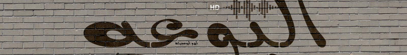 Ayham01
