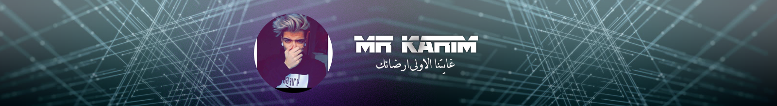Mrkarim1