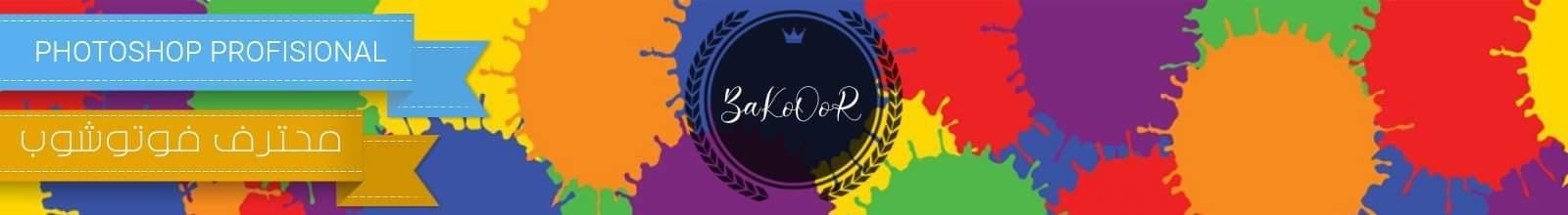 BaKoOoR