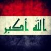 iraq-shop
