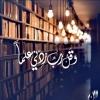 Rahma1