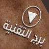 marouan