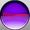 hayenne01