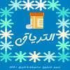 Mohamed07