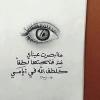 omimasalem9419