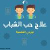 MhamedFtah