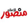 Mansour55
