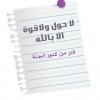 mostafah
