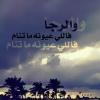 ALW3ADGDAAM