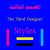 Styles