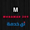 mohamad204