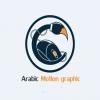 arabicmo