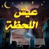 Mohmmed96
