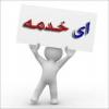 el7issy