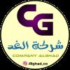 Alghad95
