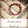 rehamad3l