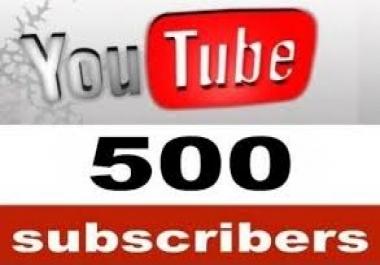 اضافة 500 مشترك فى قناتك فى اليوتيوب