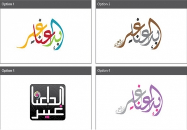 أحصل على شعار احترافي بـ 3 ألوان مختلفة