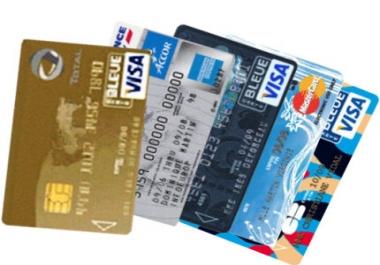 هل بطاقة بنيكة تصلك الى باب منزلك