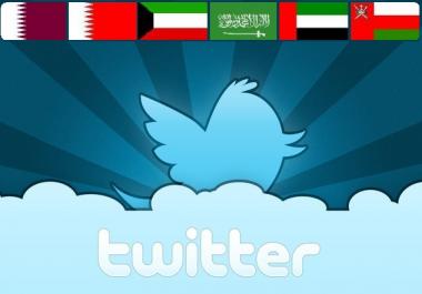 222 مشترك عربي خليجي لتطبيقك على تويتر