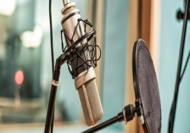 ساقوم بتسجيل صوتي انجليزي كما في اعلانات الافلام