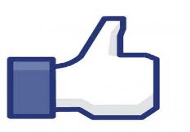 5000 لايك لصورة فيسبوك تختارها