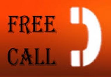 اتصالات مجانية نحو كل البلدان بدون ان يملك الشخص الاخر التطبيق