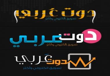 اقوم بتصميم شعارات وبنرات المواقع بدقة عالية