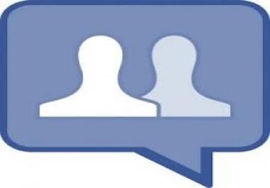 5555 عضو عربي لمجموعتك في فيسبوك