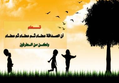 احصل على 100 تغريدة مصوره عليهم شعارك وحصريا لموقعك او صفحتك
