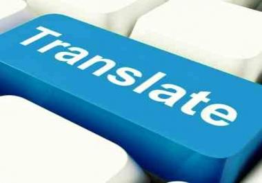 الترجمة من اللغة العربية الى اللغة الانجليزية