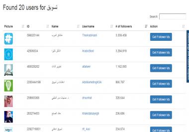 اعطاءك 10 الاف اي دي لمتابعين اي شخص علي التويتر