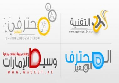 تصميم لوجو  شعار  احترافي جدا  هدية سوف تعجبك
