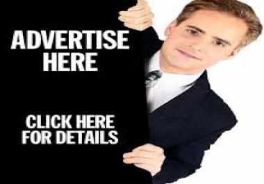 عرض إعلانك في موقعي لمدة سنة
