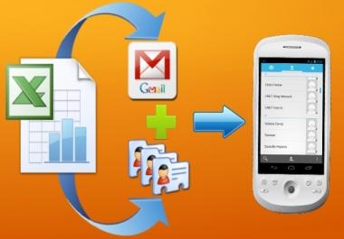 تحويل أرقام الهواتف من ملف إكسل إلى جهات إتصال Excel to vcf