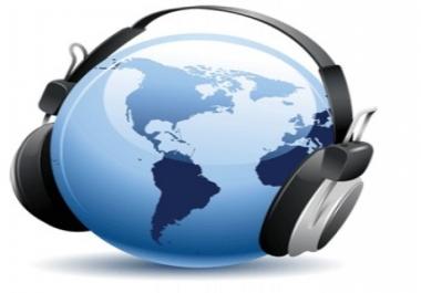تفريغ نصي لصوتيات والمرئيات بالعربية