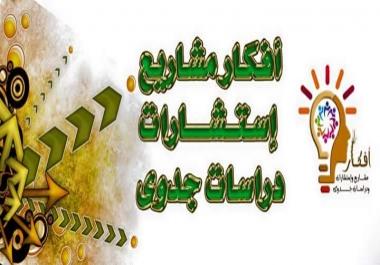 تصميم غلاف و صورة رمزية لصفحتك التجارية في الفيسبوك