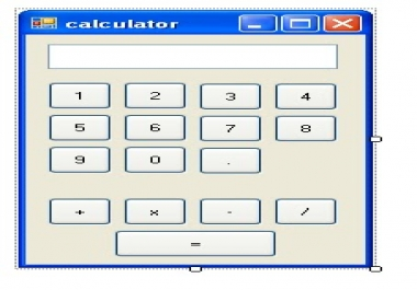 برمجة تطبيقات الكمبيوتر   Windows Aplplicatiion   البسيطة