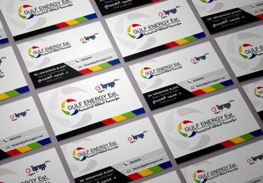 تصميم خمسة كروت اعمال صالحة للطباعة ب 5$ فقط   شعار هدية
