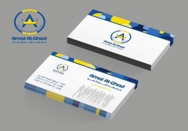 صميم بطاقة اعمال Business Card