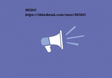 نشر اعلانك علي الفيس بوك بـجروبات مليونيه