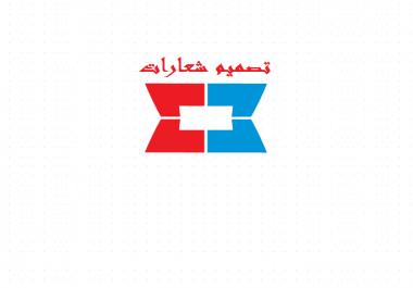 تصميم شعارات لمواقع او مدونتات او غيرها