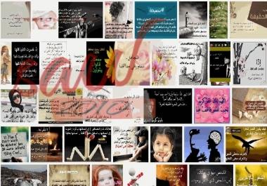 5000 حكمة مصورة أروع الحكم وأقوال مصحوبة بصور معبرة فيسبوك