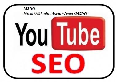 اضافة 500 لايك على فيديو اليوتيوب