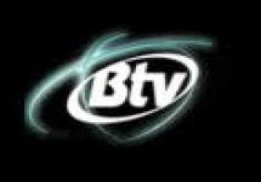 تصميم شعار لموقعك يظهر في المتصفح