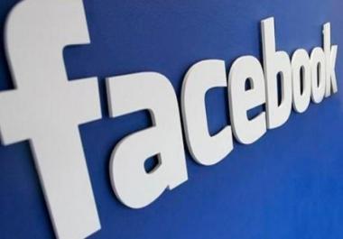اقدم لك طريقة لكسب 5000 صديق لصفحة الفيس فى يوم