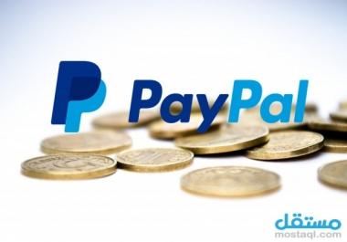 فتح حساب paypal مفعل ومضمون